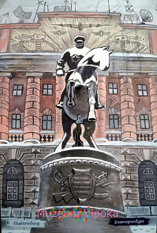 Jekaterynburg - Gieorgij Żukow