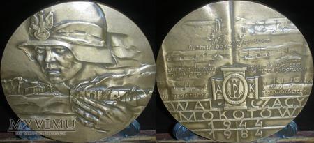 035. Walczący Mokotów 1944 - 1984. Wersja I