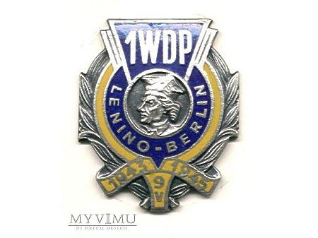 Duże zdjęcie Odznaka Kościuszkowska