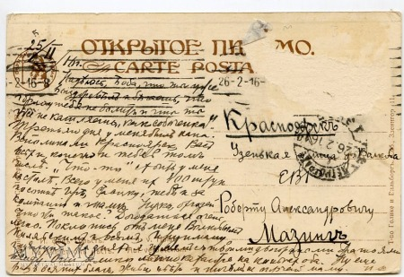 Dachshund - Jamnik w objęciach Morfeusza 1916