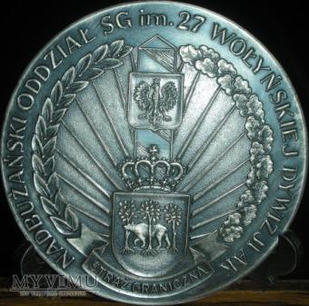 133. Nadbużański Oddział SG im. 27 dywizji A.K.