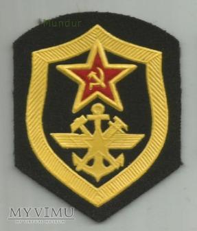 Znak: Железнодорожные войска