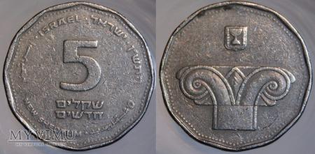 Izrael, 5 New Sheqalim 1990
