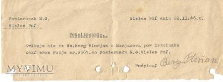 pokwitowanie zdania fuzji 1946
