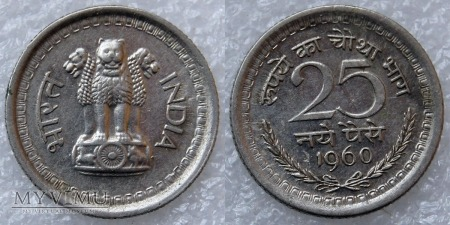 Indie, 25 Paise 1960