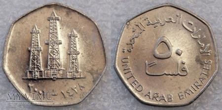 Emiraty Arabskie, 50 Fils 2007