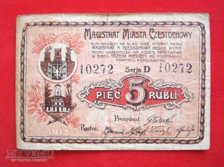 5 rubli 1915 rok