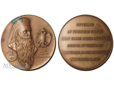 Patriarcha Athenagoras I medal brązowy 1975
