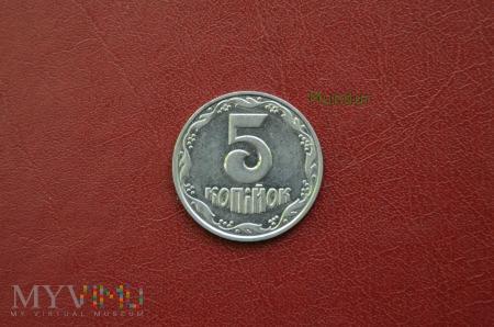 Moneta ukraińska: 5 kopiejek