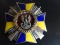 Honorowa Odznaka WSOWZ Wrocław :Nr152