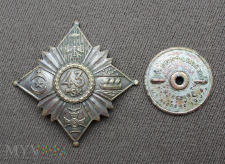 Odznaka 43-go Pułku Strzelców Kresowych