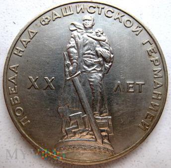 Duże zdjęcie 1 rubel - 1965 r. Rosja (Związek Radziecki)