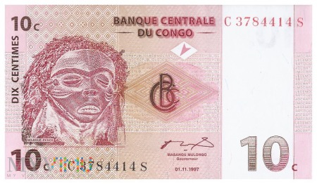 D.R. Konga - 10 centymów (1997)
