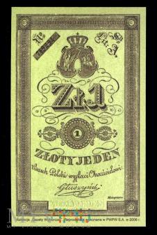 Jeden złoty, 1831