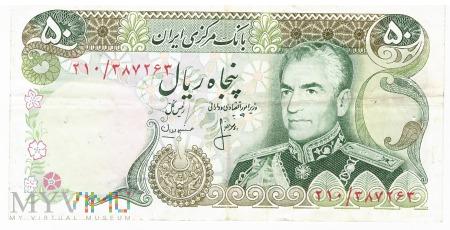 Iran - 50 riali (1979)