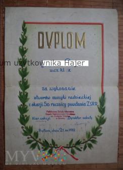 Dyplom Za wykonanie muzyki radzieckiej 1972