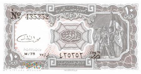 Egipt - 10 piastrów (1996)