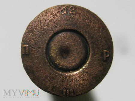 Łuska 7,62x54R Mosin M.91 [П P 12 III]