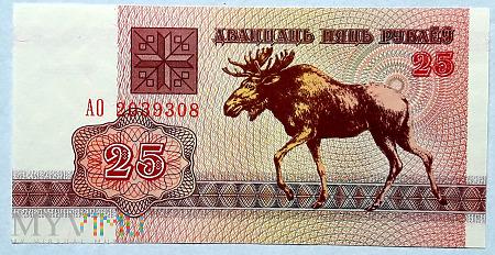 Białoruś 25 rubli 1992