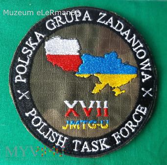 JMTG-U. Ukraina zm. XVII