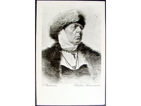 Kniahini Kurcewiczowa