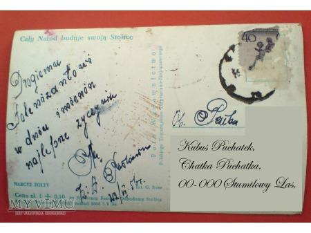 1956 Imieniny Pocztówka NARCYZ ŹÓŁTY PRL foto