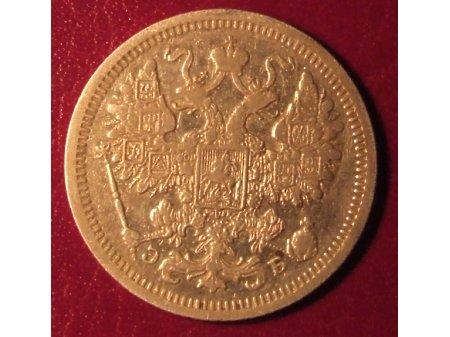15 kopiejek 1906r. Ag 500 - Rosja