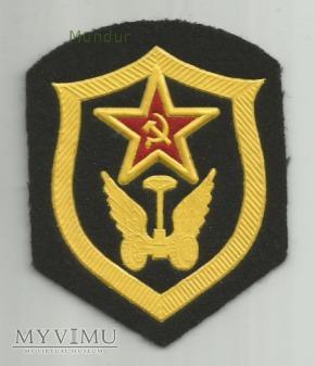 Znak: Автомобильные войска