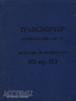 Transporter BAT-M. Instrukcja obsługi z 1978 r.
