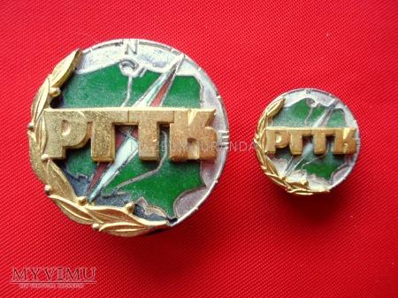Honorowa Odznaka PTTK (złota)