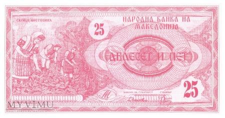 Duże zdjęcie Macedonia - 25 denarów (1992)