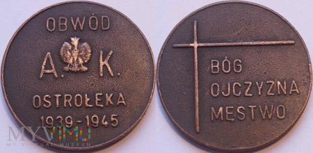 Duże zdjęcie 205. Obwód AK Ostrołęka 1939-1945