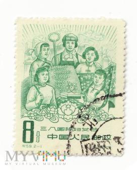 Znaczek 12 - Chiny