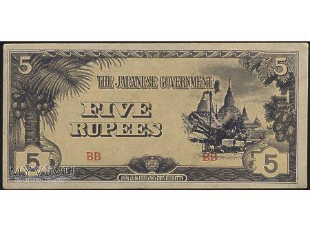 5 rupii Indonezja - okupacja