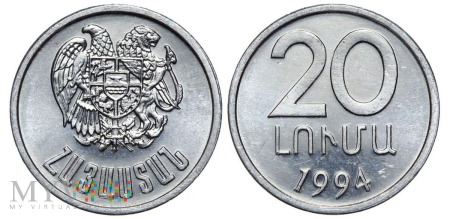 Armenia, 20 Luma 1994
