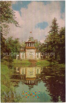 Duże zdjęcie Puszkin - Pałac Katarzyny - 1979