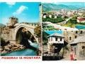 Bośnia i Hercegowina, Bosna i Hercegovina
