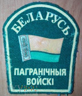 Wojska Ochrony Granic Białorusi