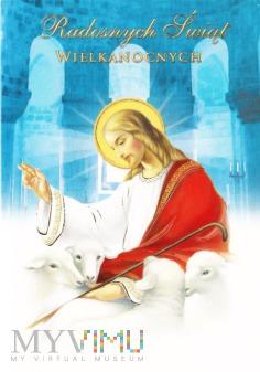 Duże zdjęcie Radosnych Świąt Wielkanocnych