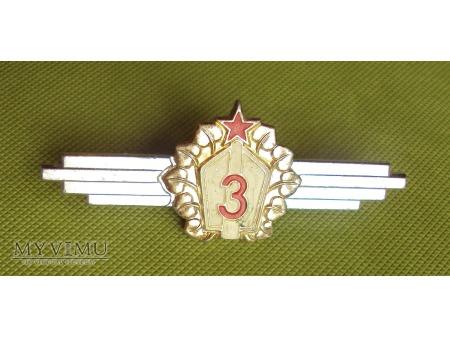Odznaka specjalisty wojskowego 3 stopnia