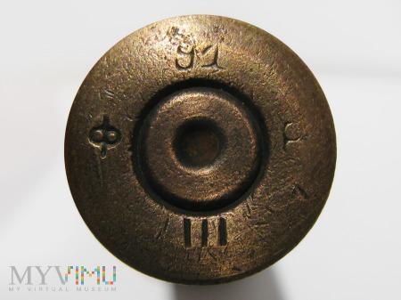 Nabój 7,62x54R Mosin M.91 [ф P 91 III]