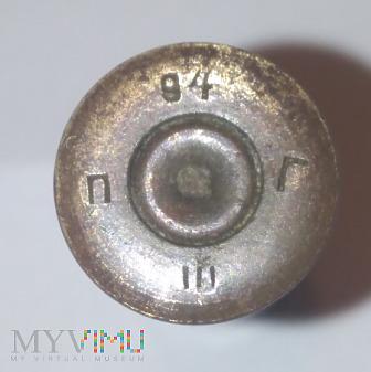 Carska łuska mosin 7,62x57R [П/94/Г/III]
