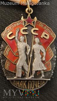 CCCP - Order Znak Honoru - typ 3 wariant 5