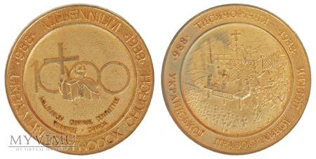 Millenium Ukraińskiej Cerkwi Prawosławnej 988-1988