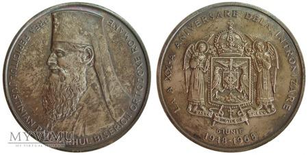 Patriarcha Justinian Rumunia medal srebrzony 1968