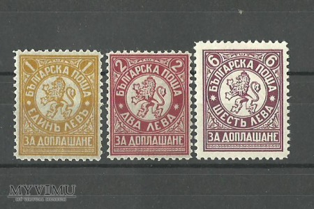 Bułgaria -znaczki dopłaty