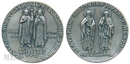1000-lecie chrztu Rusi Kijowskiej 1988 (ukr.)