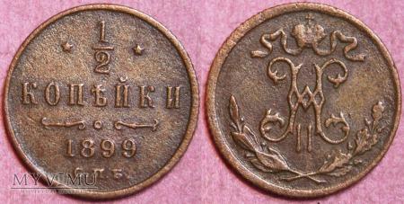 Rosja, 1/2 Kopiejki 1899