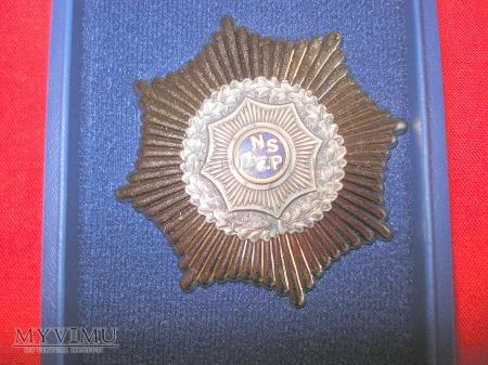 Srebrna Odznaka Honorowa NSZZP
