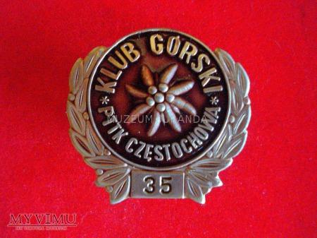 Odznaka jubileuszowa